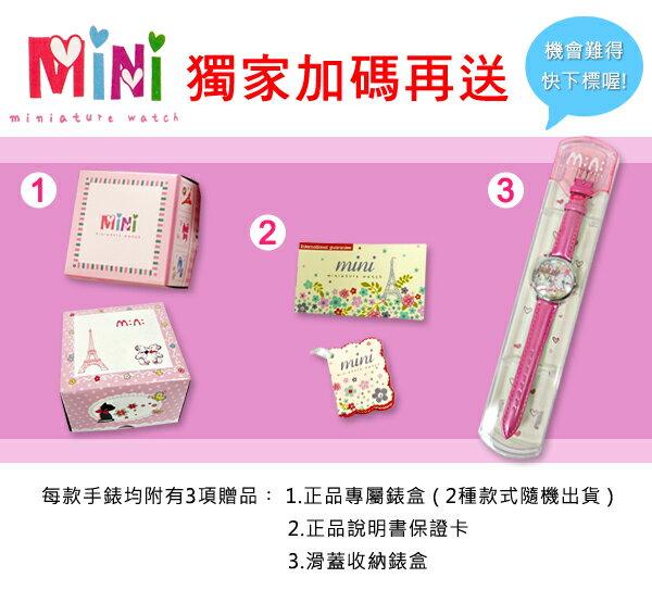 ☆雙兒網☆ 幸福樂章 【o2165】韓國Mini正品多款立體童話手工製作粉雕軟陶錶-附禮盒 2
