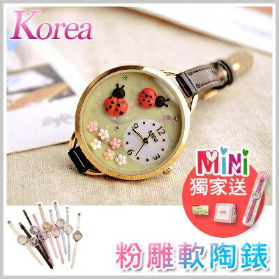 ☆雙兒網☆ 幸福樂章 【o2165】韓國Mini正品多款立體童話手工製作粉雕軟陶錶-附禮盒 0