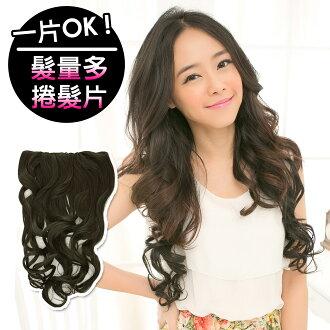 一片OK!!仿真髮增量版微美電棒捲度髮型【DH42】網拍甜美女神MIKA代言推薦☆雙兒網☆