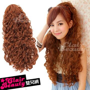 ~雙兒網~假髮量多耐熱纖維 華麗髮包~MF004~耐熱纖維~髮包式QQ玉米捲超長雨絲頭