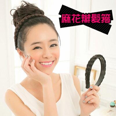 麻花辮髮箍【P002】優質假髮造型配件☆雙兒網☆ - 限時優惠好康折扣