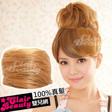 ☆雙兒網☆100%真髮可染可燙可造型【HH】100%真髮~道姑丸子頭髮包 - 限時優惠好康折扣