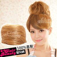 ☆雙兒網☆100%真髮可染可燙可造型【HH】100%真髮~道姑丸子頭髮包 0