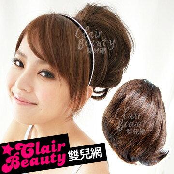 ☆雙兒網☆包包頭的QQ大髮包【DH62】法式華麗捲大髮包