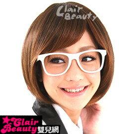 ☆雙兒網☆優質假髮【HEBEL】整頂式-元氣女孩俏短髮