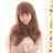 ☆雙兒網☆與日本同步流行擬真係整頂假髮【D291】氣質美女林立雯微捲長髮 - 限時優惠好康折扣