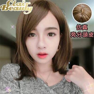 仿真旁分頭皮氣質短直髮【MC323】☆雙兒網☆