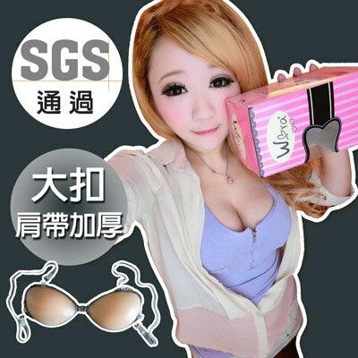 獨家開發設計 台灣SGS檢驗合格 搭比基尼婚紗必備【SBA】矽膠隱形胸罩☆雙兒網☆ - 限時優惠好康折扣