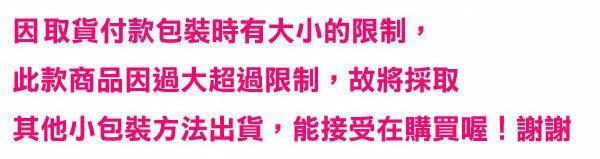 ☆雙兒網☆熱賣上千!!【SBA】頂級矽膠隱形胸罩婚紗專用 2