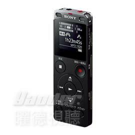 ~曜德~16GB記憶卡~SONY ICD~UX560F ^(4GB^) 黑色 立體聲IC錄