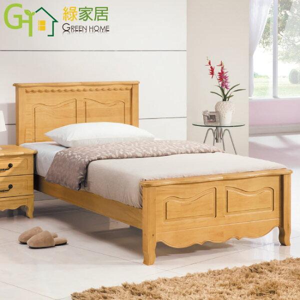 【綠家居】馬特嘉原木紋3.5尺實木單人床台(不含床墊&床頭櫃)