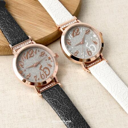 手錶 閃耀夢幻星沙俏皮數字造型腕錶 玫瑰金色澤 精緻花紋皮革 柒彩年代【NE1759】單支售價