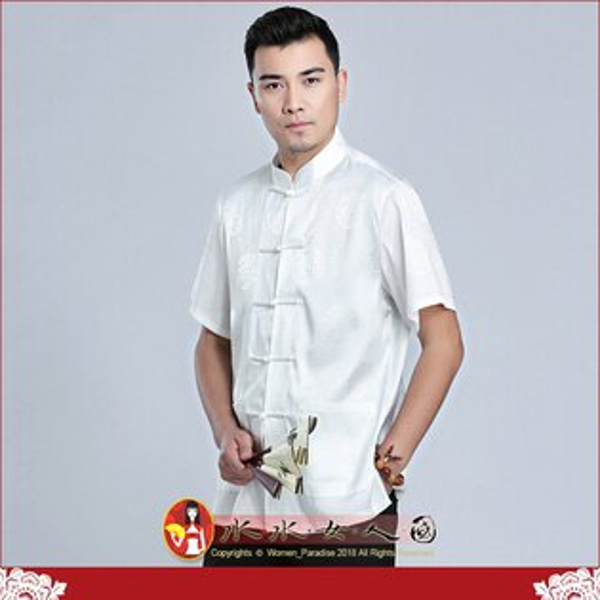 【水水女人國】~中國風男士唐裝~吉祥如意(白色)。優質純色隱紋綢緞書卷氣質十足的短袖唐裝上衣
