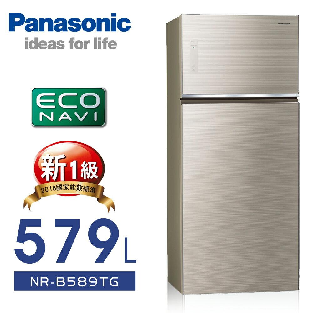★贈3大好禮【Panasonic 國際牌】ECONAVI。579L無邊框玻璃雙門變頻電冰箱/翡翠金NR-B589TG-N (含運費 / 基本安裝 / 12期0利率) 0