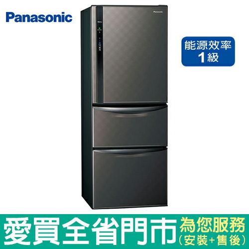 Panasonic國際468L三門變頻冰箱NR-C479HV-K(星空黑)含配送到府+標準安裝【愛買】