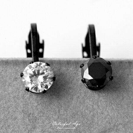 耳環 8MM閃耀水鑽鋼製黑色夾式耳環 實搭配件 抗過敏材質 免耳洞 柒彩年代【ND366】單支售價 - 限時優惠好康折扣