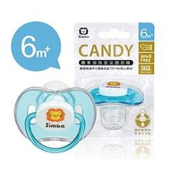 【淘氣寶寶】小獅王 辛巴 Simba 糖果拇指型安撫奶嘴-藍色(較大) 6m+ (S19021)