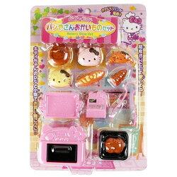 大賀屋 HelloKitty 麵包店 附烤箱 造型 扮家家酒 玩具 兒童 三麗鷗 KT 凱蒂貓 日貨 正版授權 T00110196