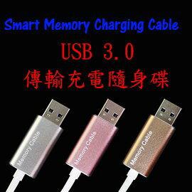 【2合1傳輸充電隨身碟-加長版】16G IPHONE 5 6 7 OTG Lightning/ 多媒體影音備份USB