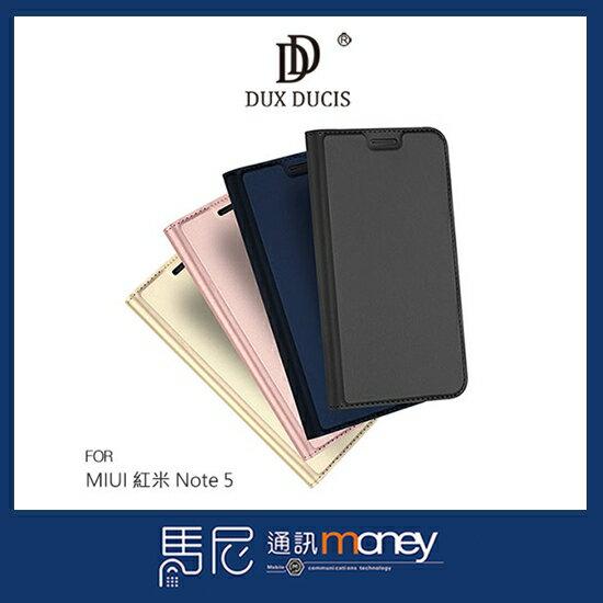 DUXDUCISSKINPro皮套紅米Note5手機殼側翻皮套鏡頭保護散熱設計【馬尼行動通訊】