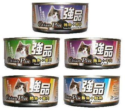 強品 貓罐頭 170G  整箱24罐 口味可混搭 整箱出貨
