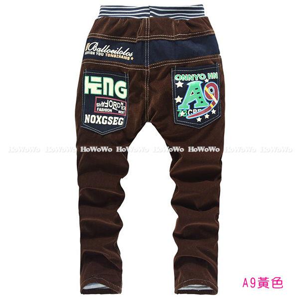 中小童厚款長褲 兒童鋪棉雙層保暖長褲 牛仔褲 AIY2029 好娃娃