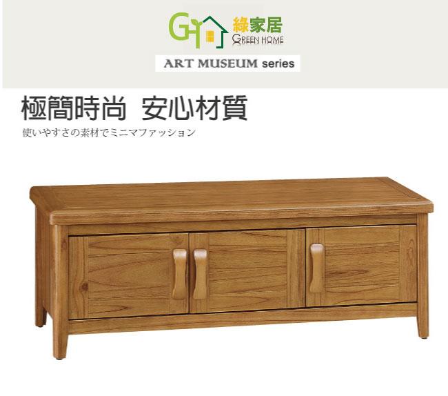 【綠家居】克絲坦 4尺柚木色三門坐鞋櫃