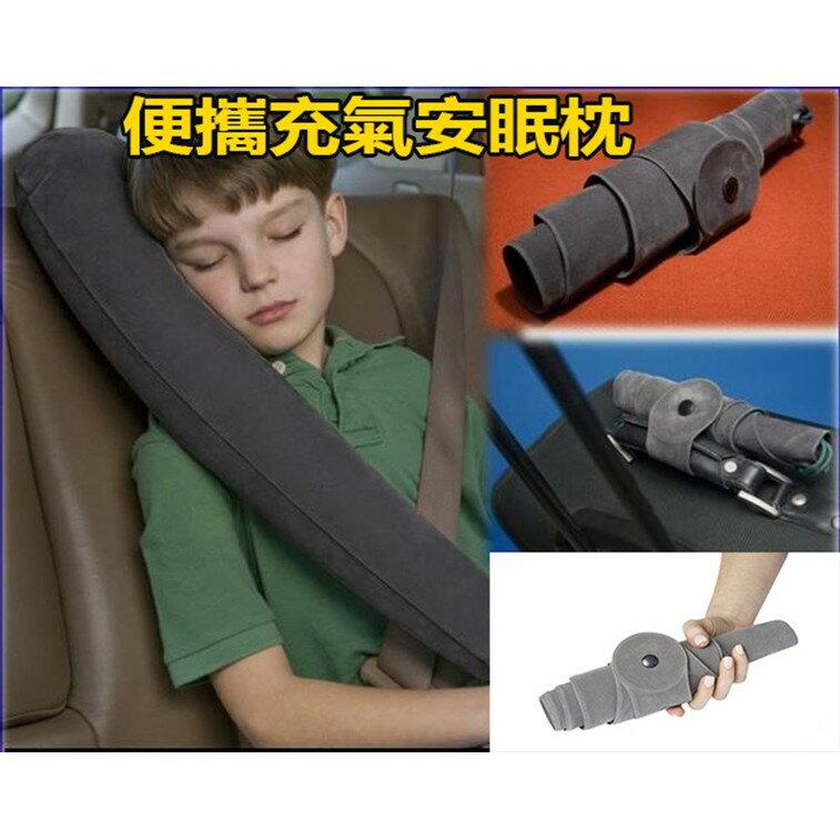 [現貨] 新款U型枕 U型充氣枕 頸枕 可折疊 吹氣 睡覺 U形枕 飛機 便攜式旅行枕 ROMIX 便攜充氣安眠枕