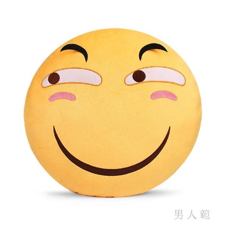 可愛滑稽抱枕二次元周邊枕頭微笑臉毛絨抱枕