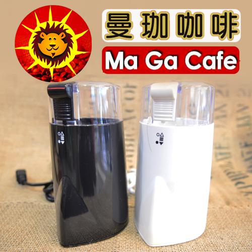 【曼珈咖啡】日本寶馬 手持電動磨豆機