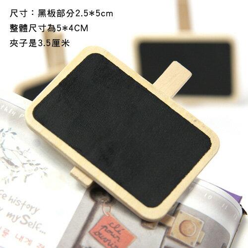 zakka創意原木小夾子黑板(5X4CM)夾子留言板