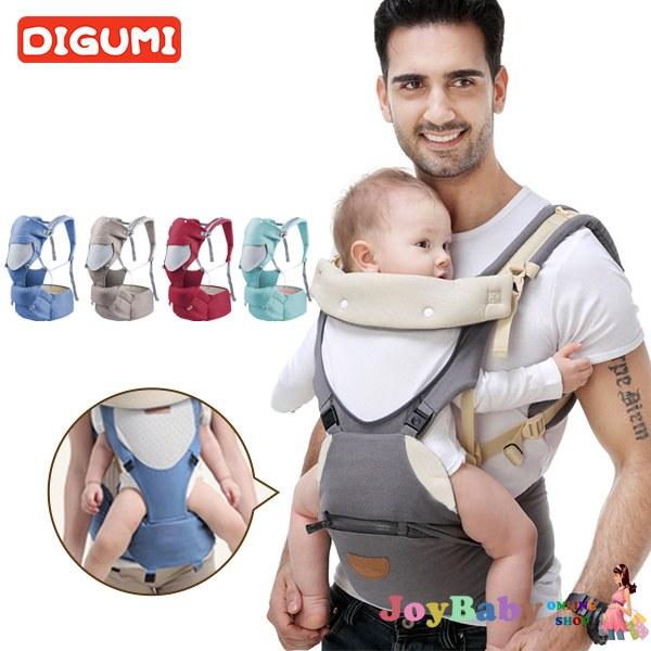 DIGUMI可收納功能嬰兒雙肩背帶前抱式腰凳揹帶JoyBaby
