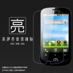 亮面螢幕保護貼 亞太 A+ World A5 Alcatel OT-990C 保護貼 軟性 高清 亮貼 亮面貼 保護膜 手機膜