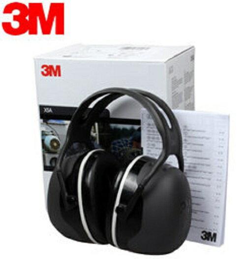 3M PELTOR 標準式 X5A 防音耳罩 1付 免運