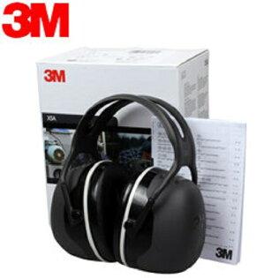 ★免運★3MPELTOR(標準式)X5A防音耳罩1付★Safetylite★滿899免運