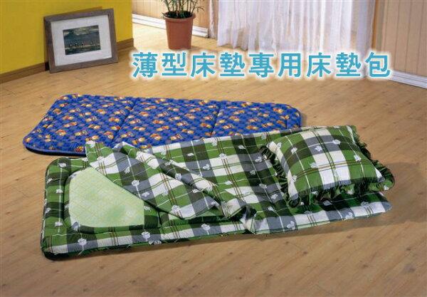 米詩蘭物流中心:薄型床墊專用床墊包