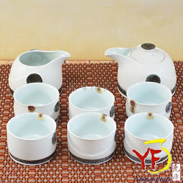★堯峰陶瓷★茶具系列 北極之星 雪花釉快客杯茶具組 一壺六杯+茶海 禮盒