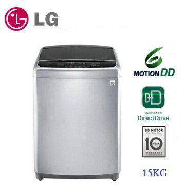 LG  15公斤 DD直驅變頻 直立式洗衣機 WT-D156SG 典雅銀 - 限時優惠好康折扣