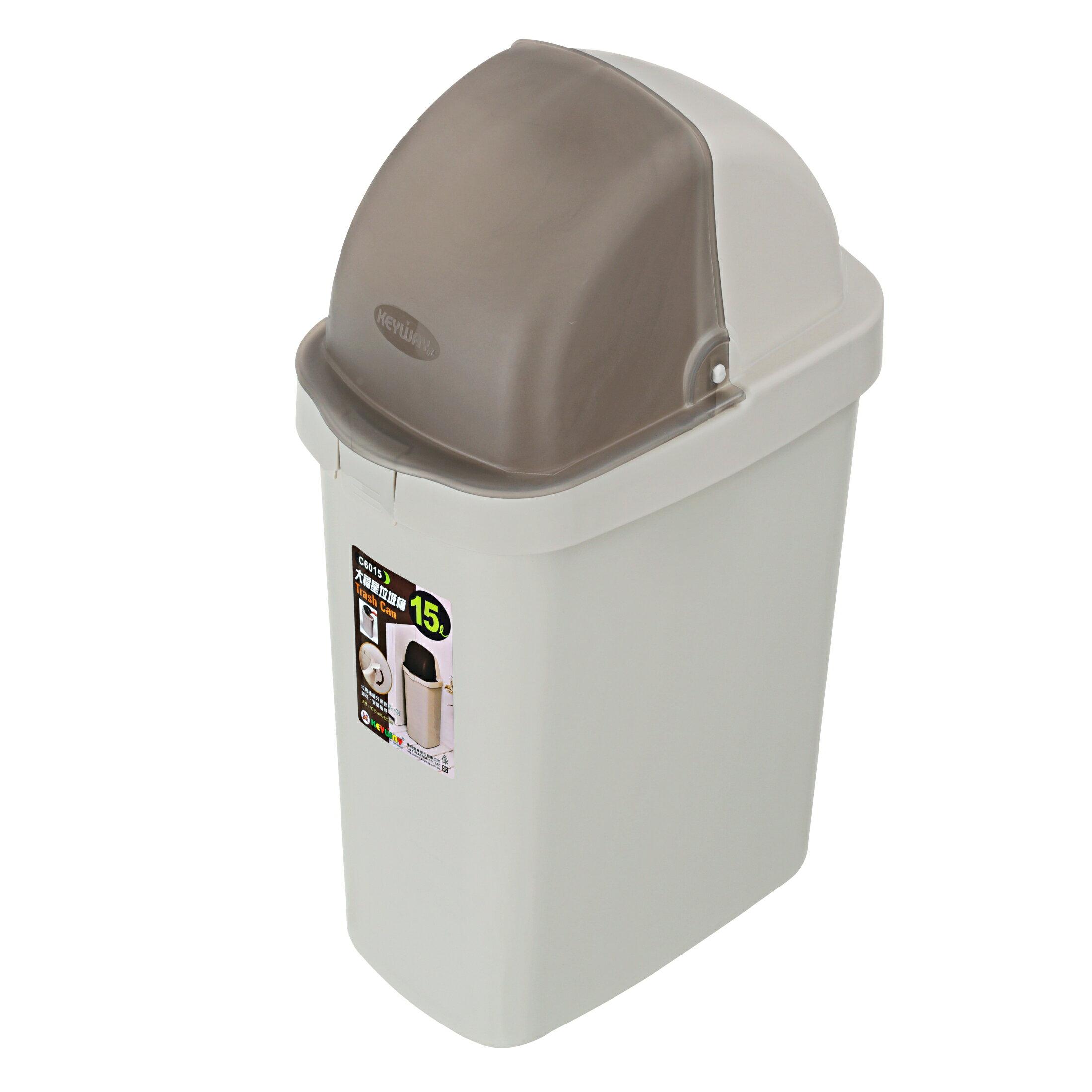 掀蓋式垃圾桶/環保概念/MIT台灣製造 大福星垃圾桶 C6015 KEYWAY聯府