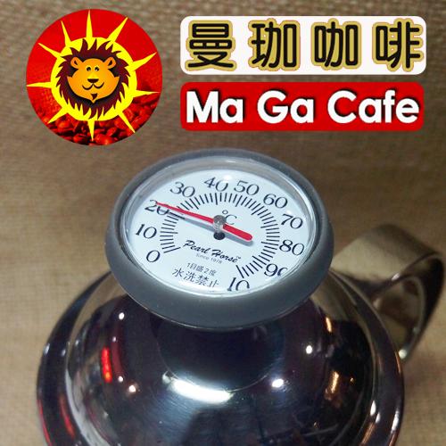 【曼珈咖啡】日本寶馬 兩用指針式咖啡溫度計(可鎖於手沖壺上)