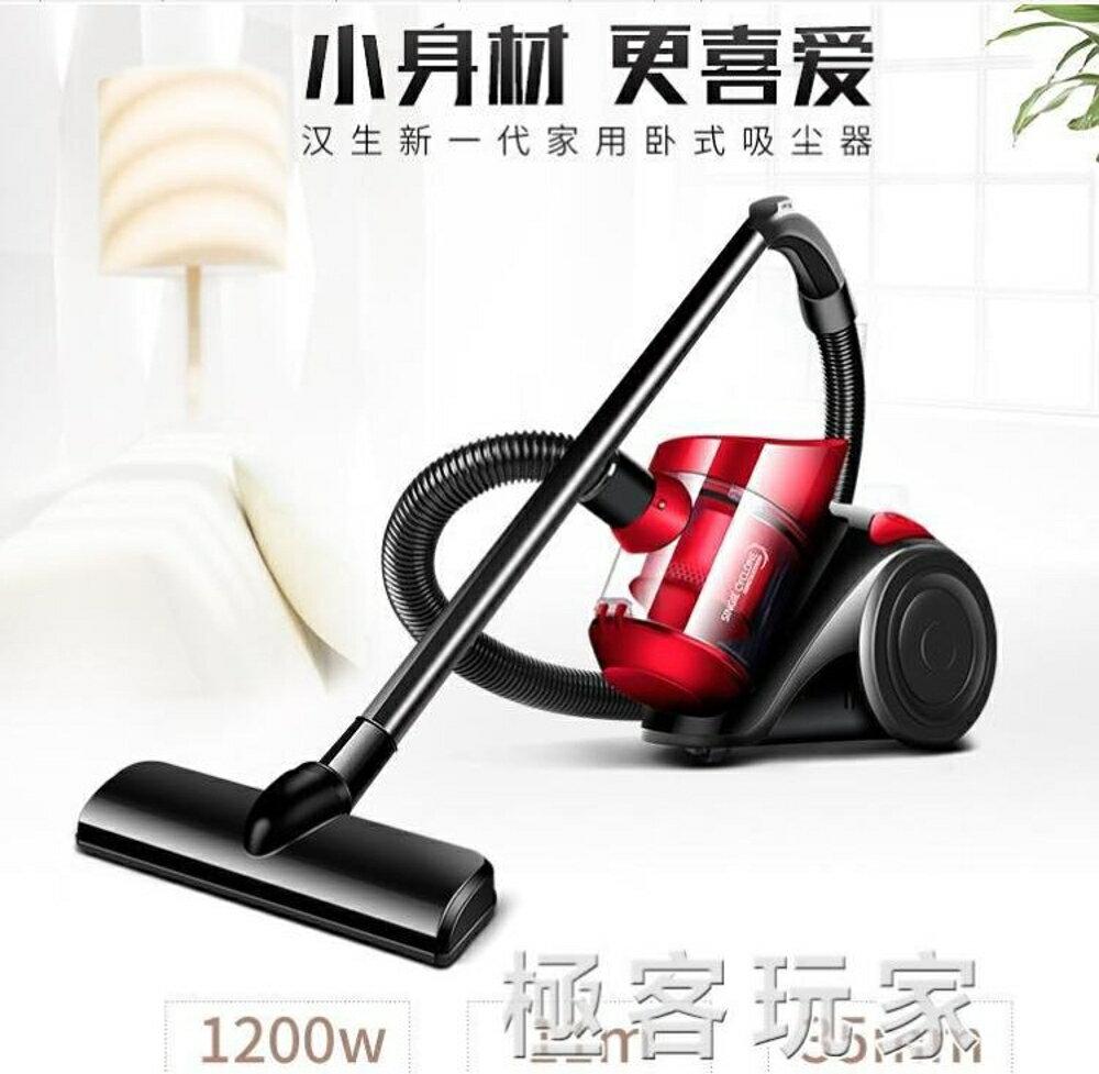 漢生吸塵器家用大功率手持迷你超靜音強力車用小型商地床除螨機  ATF 電壓:220v『極客玩家』