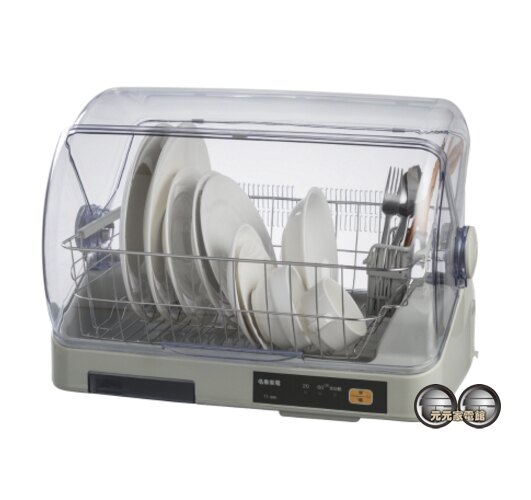 名象 桌上型溫風乾燥烘碗機 TT-866