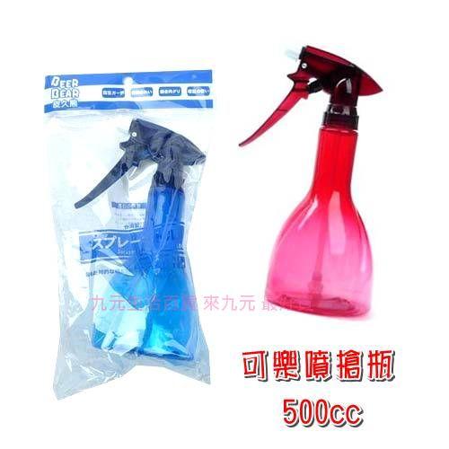 【九元生活百貨】皮久熊 可樂噴槍瓶/500ml 噴霧器 噴瓶