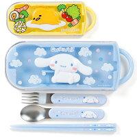 [餐具小物]日本製大耳狗蛋黃哥湯匙叉子筷子餐具盒組不鏽鋼立體浮雕藍613351黃613368海渡