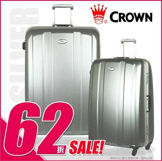 《熊熊先生》賣家推薦62折 CROWN皇冠輕量旅行箱 大容量 19.5吋行李箱 C-F1140 霧面防刮旅行箱 終身保固 耐用窄框 TSA海關鑰匙鎖 C-F1I4O