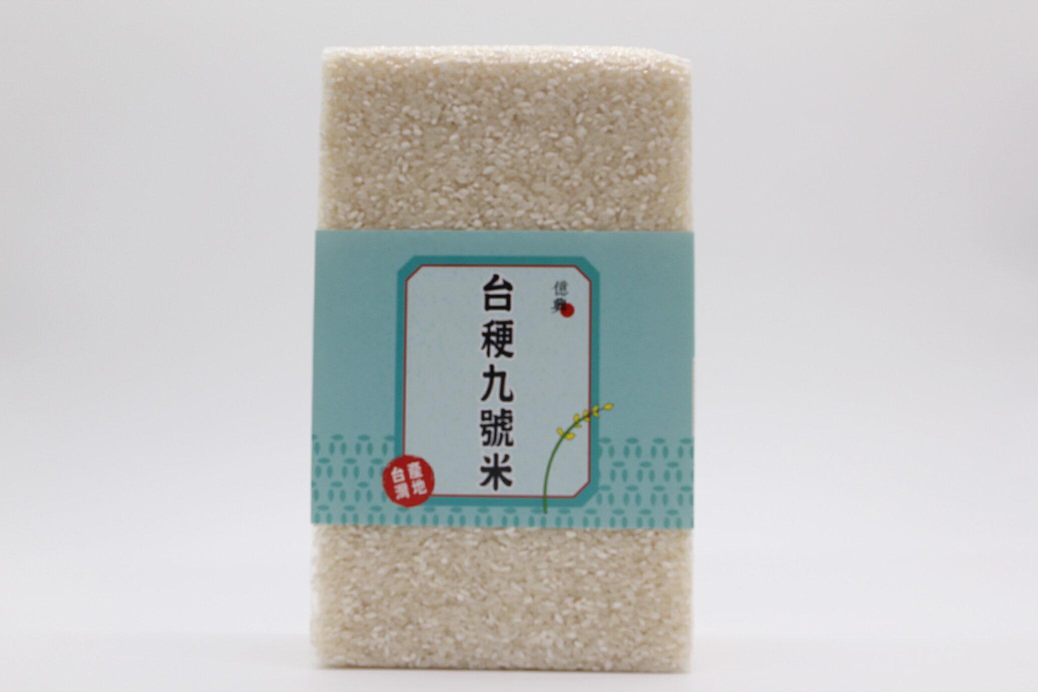 億興Since1930米罐子正宗台灣老字號台梗九號米 2kg