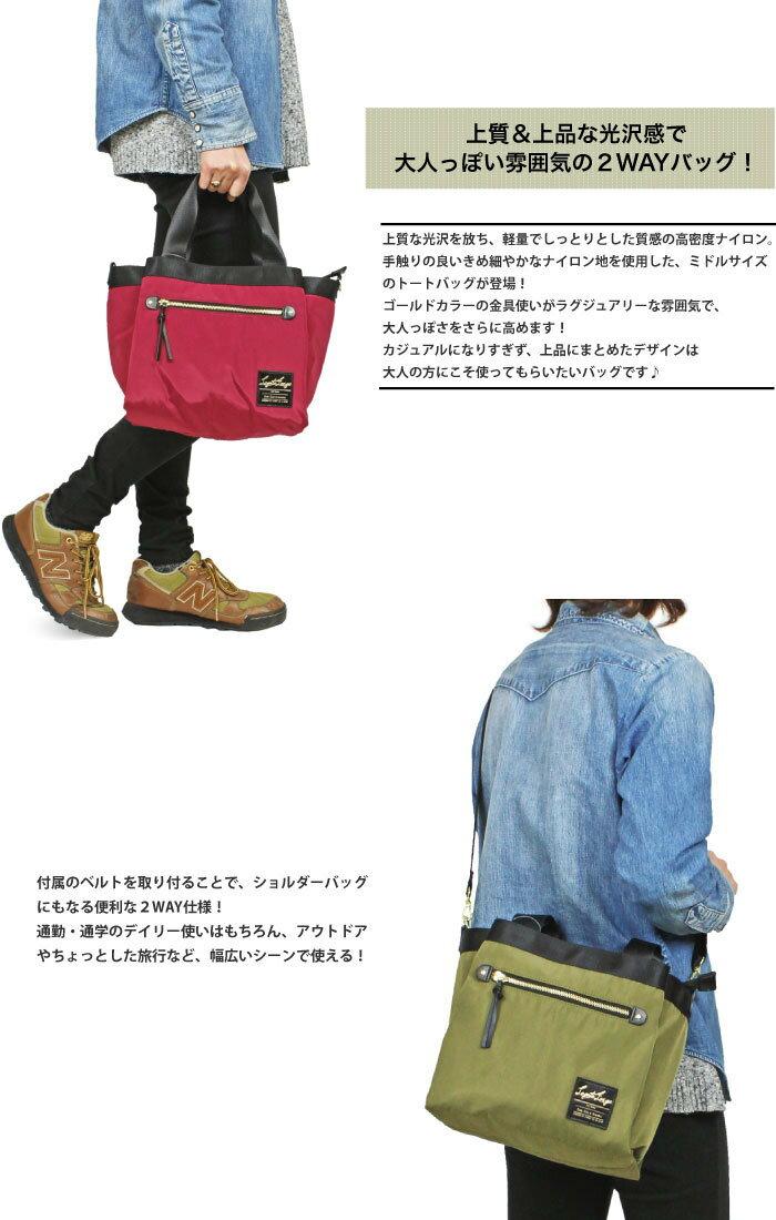 日本Legato Largo /休閒尼龍風格手提包/LH-F1051*21127-1701845-日本必買(3780*1.381) 件件含運 日本樂天熱銷Top 日本空運直送 日本樂天代購