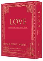 李欣頻的都會愛情三部曲:《愛情教練場》、《戀愛詔書》、《愛欲修道院》