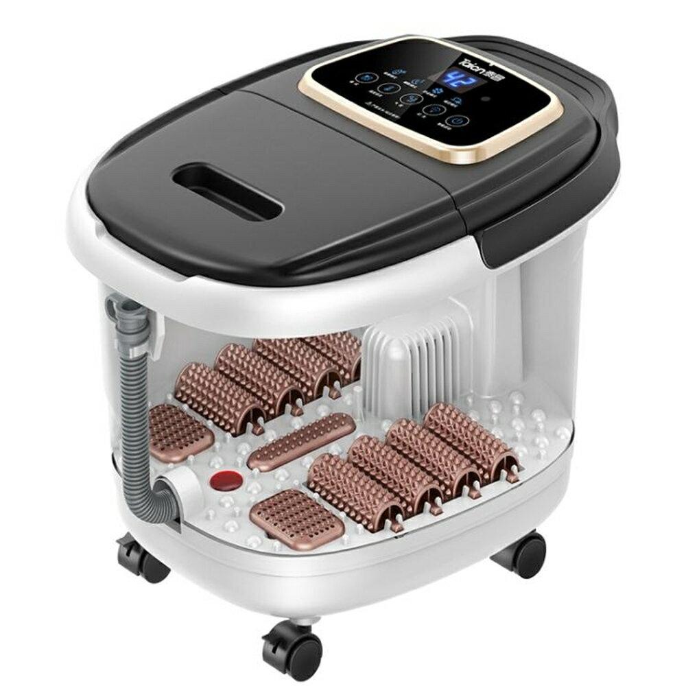 220V足浴盆全自動加熱按摩洗腳盆足浴器電動泡腳盆足療機家用深桶QM  晴光小語