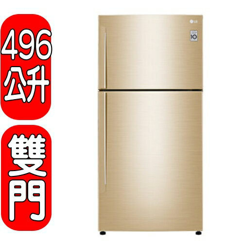 <br/><br/>  《再打95折》LG樂金【GN-BL497GV】496公升變頻雙門冰箱<br/><br/>